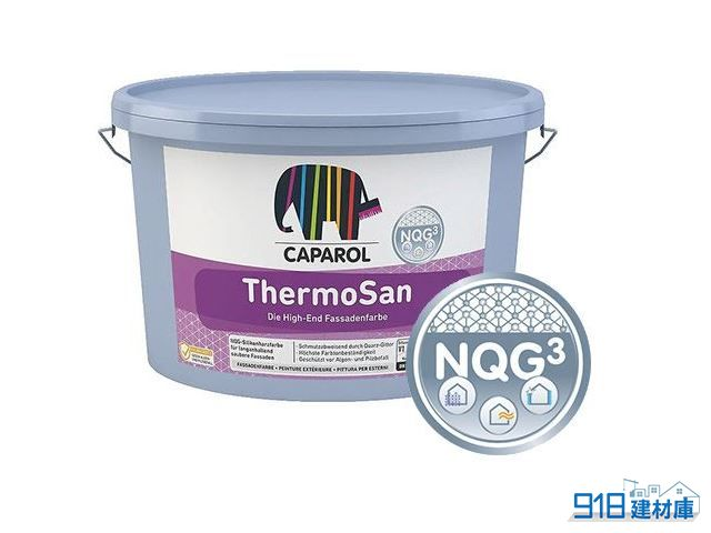 奈米石英分子架構外牆塗料(Thermosan NQG)